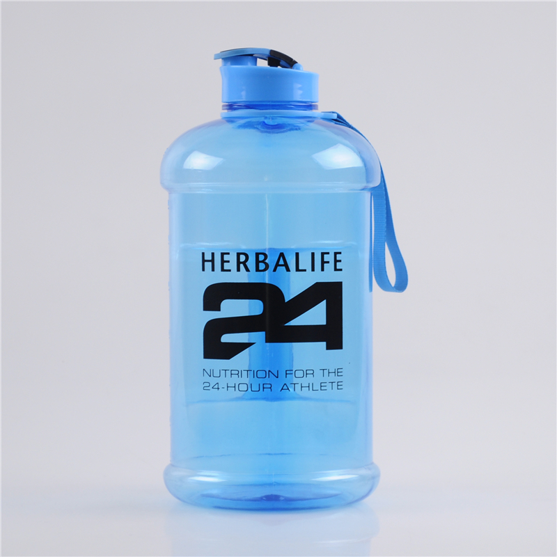 2-2l-flip-lid-petg-water-bottle-with-easy-carrying-strap (1)